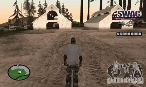 C-HUD Космический SWAG для GTA San Andreas