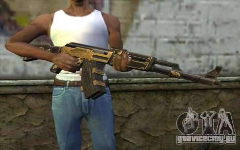 AK47 from PointBlank v1 для GTA San Andreas третий скриншот