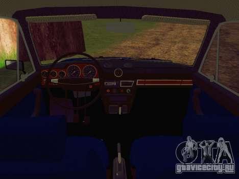 ВАЗ-2106 Полиция для GTA San Andreas вид справа