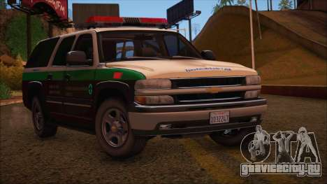Tierra Robada Armed Forces Border Patrol для GTA San Andreas