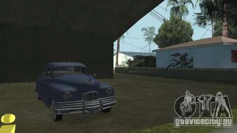 Packard Touring  Sedan для GTA San Andreas