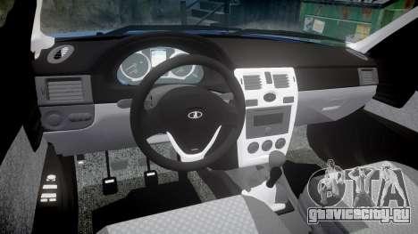 ВАЗ-2171 LADA Priora rims2 для GTA 4 вид изнутри