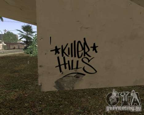 Текстуры Los Santos из GTA 5 для GTA San Andreas четвёртый скриншот