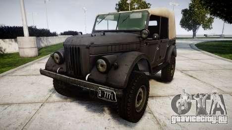 ГАЗ-69 для GTA 4