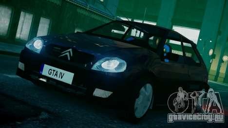 Citroen Saxo для GTA 4