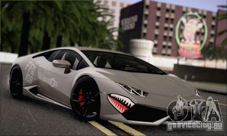 Lamborghini Huracan LP610-4 2015 Rim для GTA San Andreas вид изнутри