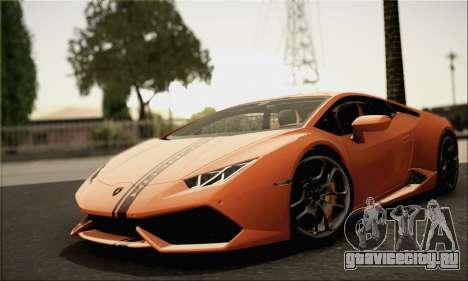 Lamborghini Huracan LP610-4 2015 Rim для GTA San Andreas вид сзади слева