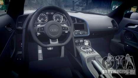 Audi R8 LMX 2015 [EPM] v1.3 для GTA 4 вид изнутри