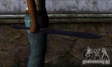 Unnamed Sword для GTA San Andreas третий скриншот