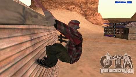 ped.ifp by Pavel_Grand для GTA San Andreas четвёртый скриншот