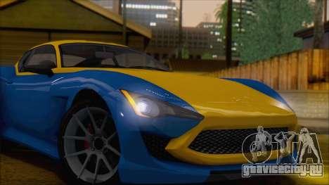 GTA 5 Lampadati Furore GT (IVF) для GTA San Andreas вид сзади слева