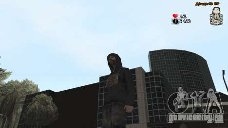 Colormod by Tego Calderon для GTA San Andreas пятый скриншот