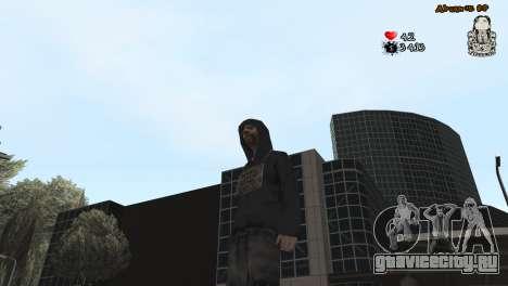 Colormod by Tego Calderon для GTA San Andreas пятый скриншот