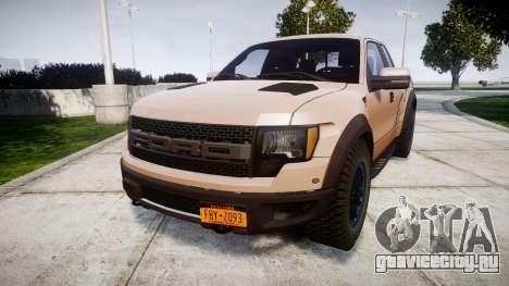 Ford F-150 Raptor для GTA 4