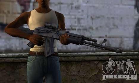 AK-103 Ravaged для GTA San Andreas третий скриншот