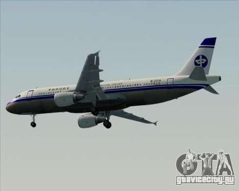 Airbus A320-200 CNAC-Zhejiang Airlines для GTA San Andreas