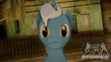Pokeypierce from My Little Pony для GTA San Andreas третий скриншот