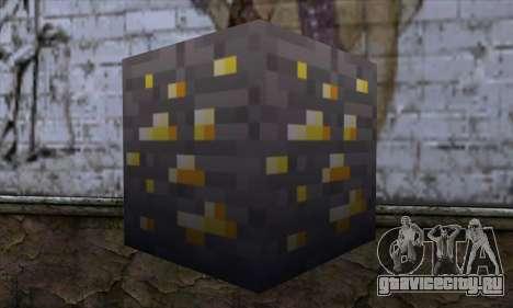 Блок (Minecraft) v8 для GTA San Andreas второй скриншот