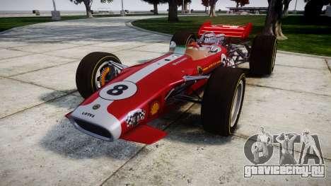Lotus 49 1967 red для GTA 4