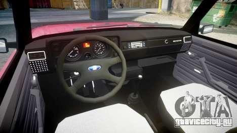 ВАЗ-2104 для GTA 4 вид сзади