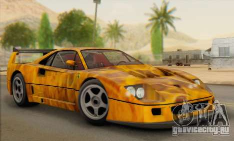 Ferrari F40 Competizione Black Revel для GTA San Andreas вид сбоку