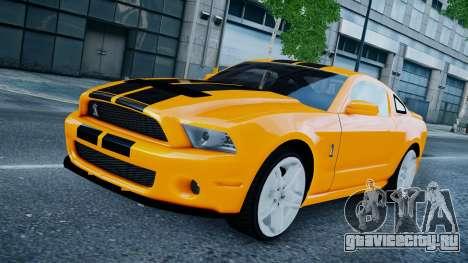 Ford Shelby Mustang GT500 2011 v1.0 для GTA 4