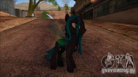 Chrysalis from My Little Pony для GTA San Andreas