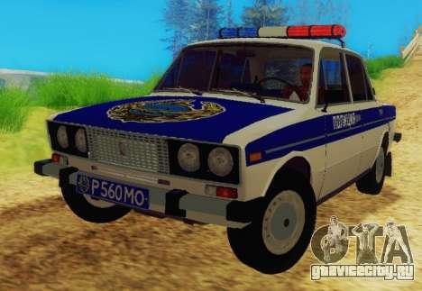 ВАЗ-2106 Полиция для GTA San Andreas