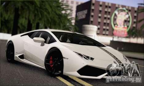 Lamborghini Huracan LP610-4 2015 Rim для GTA San Andreas вид сверху