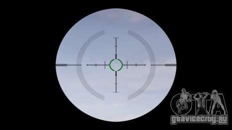 Автомат P416 ACOG silencer PJ4 target для GTA 4