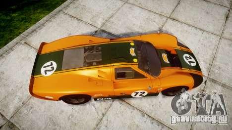 Ford GT40 Mark IV 1967 PJ Mudino 72 для GTA 4 вид справа