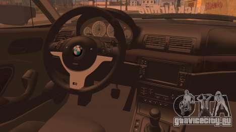 BMW M3 E46 Sedan для GTA San Andreas вид сзади слева