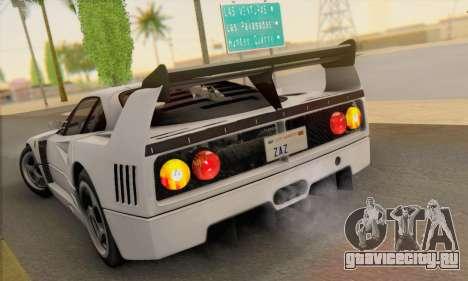 Ferrari F40 Competizione Black Revel для GTA San Andreas вид сзади слева