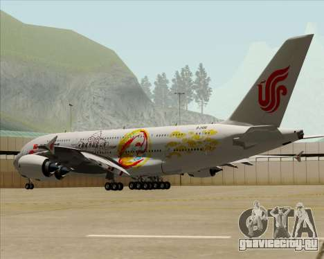 Airbus A380-800 Air China для GTA San Andreas вид сверху