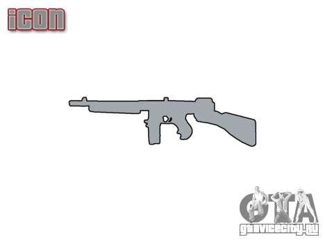 Пистолет-пулемёт Thompson M1A1 drum icon1 для GTA 4 третий скриншот