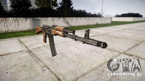 Автомат АКМ для GTA 4