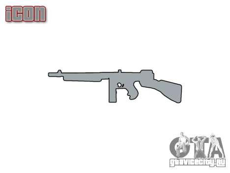 Пистолет-пулемёт Thompson M1A1 box icon1 для GTA 4 третий скриншот