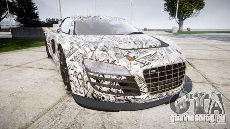 Audi R8 LMS Sharpie для GTA 4