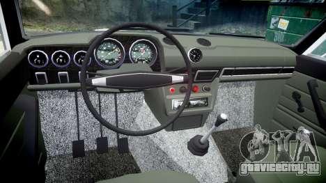 ВАЗ-2106 аквариум для GTA 4 вид сзади