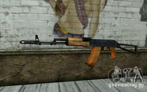 AKC74 с Прикладом для GTA San Andreas