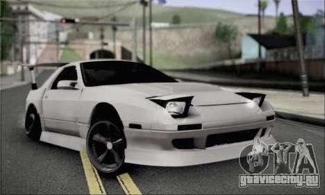 Mazda FC3S для GTA San Andreas