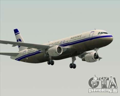 Airbus A320-200 CNAC-Zhejiang Airlines для GTA San Andreas вид справа