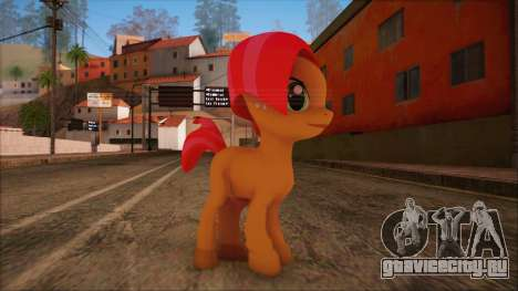 Babs Seed from My Little Pony для GTA San Andreas