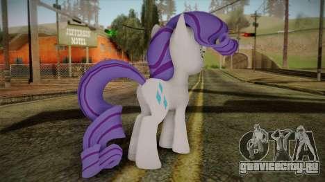 Rarity from My Little Pony для GTA San Andreas второй скриншот