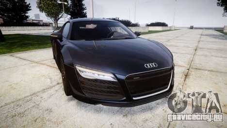 Audi R8 LMX 2015 [EPM] v1.3 для GTA 4