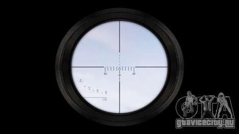 Американская снайперская винтовка SR-25 для GTA 4 третий скриншот