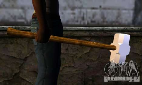 Кувалда для GTA San Andreas третий скриншот