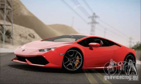 Lamborghini Huracan LP610-4 2015 Rim для GTA San Andreas