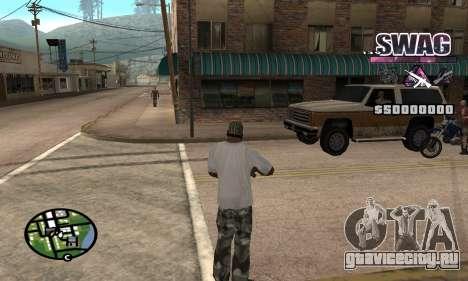 C-HUD Космический SWAG для GTA San Andreas второй скриншот