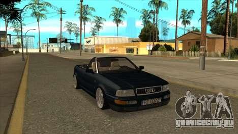 Audi 80 Cabrio для GTA San Andreas